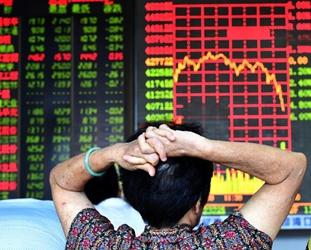 China senkt B?rsengebühren