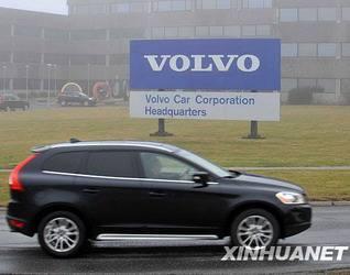 Volvo verkauft deutlich mehr Autos in Europa