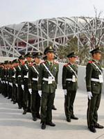 Sicherheit und Schutz sind die zwei Themen, die das Evaluationskomitee des Internationalen Olympischen Komitees (IOC) am meisten beachtet.