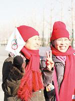 Laut dem Bewerbungsbericht, den das Bewerbungskomitee der Winterolympiade der Stadt Beijing am 12. Januar offiziell veröffentlicht hat, werden die olympischen Winterspiele Beijing des Jahres 2022 planmäßig während des Frühlingsfests des Jahres 2022 stattfinden, sofern die Bewerbung erfolgreich ist.