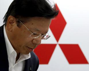 Der japanische Autohersteller Mitsubishi bestätigte am Freitag, dass er plant, die Produktion in seinem einzigen US-Werk aufzugeben. Die Anlage im Zentrum von Illinois, in der mehr als 1.200 Arbeitnehmer tätig sind, soll verkauft werden.