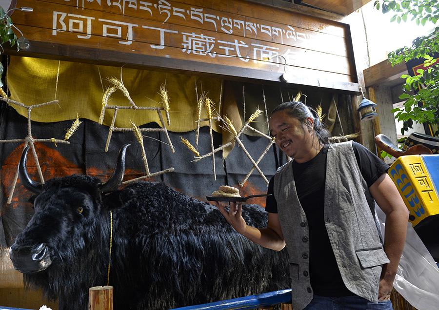 Tibetische Bäckerei bietet ein besonderes örtliches Geschmackserlebnis