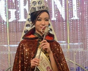 Louisa Mak, eine 23-jährige Juraabsolventin der Cambridge-Universität wurde gestern zur Gewinnerin der Miss Hongkong 2015-Wahl gekrönt.