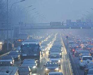 Chinas oberste Gesetzgebungsinstanz hat am Samstag eine Änderung des Gesetzes zur Kontrolle der Luftverschmutzung angenommen.