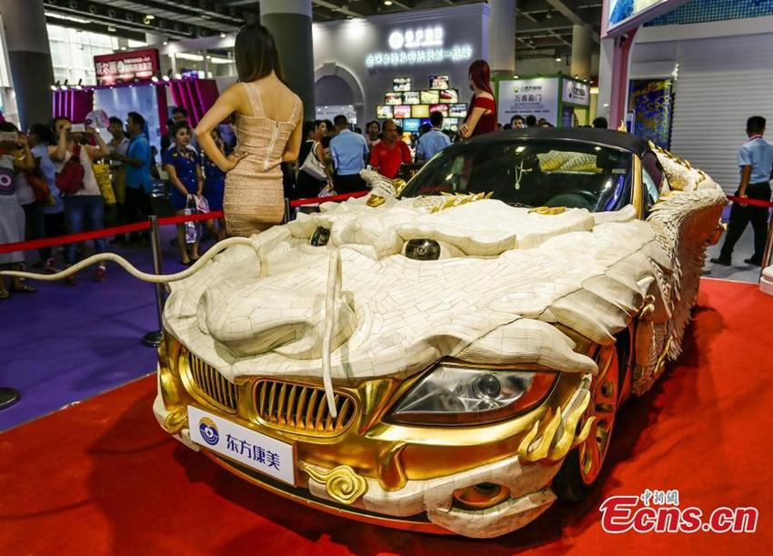 Bilder German China Org Cn Goldener Quot Drachen Bmw Quot In Guangzhou Pr 228 Sentiert