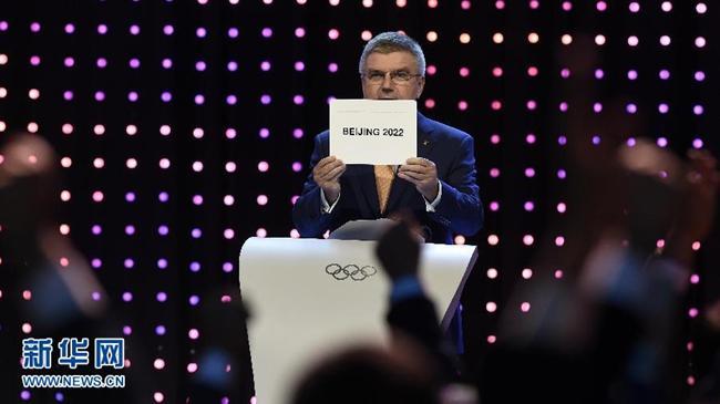 Beijing wird die Olympischen Winterspiele 2022 austragen