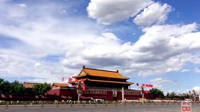 Beijinger Olympische Winterspiele 2022 werden Wirtschaftsreformen f?rdern