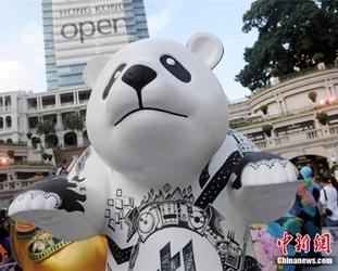 Panda-Kunstausstellung in Hongkong
