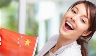 Eine Reise nach China ist aufregend. Je besser Sie sich auf Ihre Reise vorbereiten, desto eher werden Sie auch mit dem Kopf in Ihrem Urlaub ankommen und sich ganz auf das neue, fremde Land einlassen können.