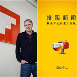 In einem Bericht des China Internet Network Information Center heißt es, dass in Bezug auf Online-Verkehr die Nachrichten-Apps an zweiter Stelle nach Instant-Messaging-Players, wie WeChat und QQ, lagen.