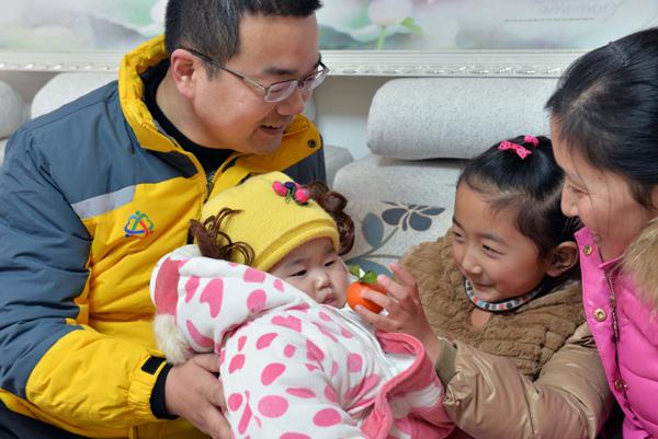china zwei kinder politik