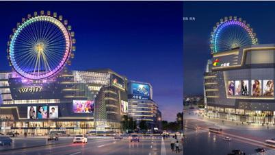 Chinas erstes freitragendes Riesenrad wird bald eröffnet