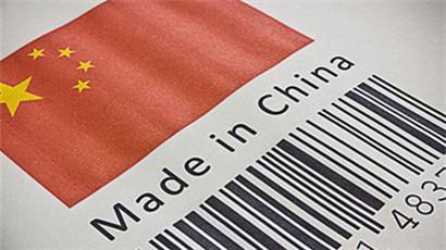Von der 'Fabrik der Welt' zum Hightech-Produktionsstandort
