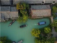Wuzhen: schöne Wassergemeinde im Herbst
