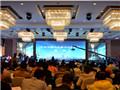 Internet-Konferenz in Wuzhen eröffnet