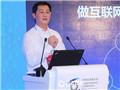 Internet-Milliardäre versammeln sich in Wuzhen