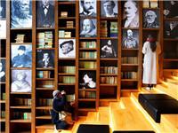 Wuzhen veranstaltet 2. Welt-Internet-Konferenz