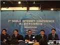 Bericht über 20-jährige Entwicklung des Internets in China veröffentlicht