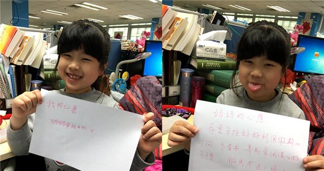 Chinesische Winterferien: gemeinsam mit der Mutter zur Arbeit