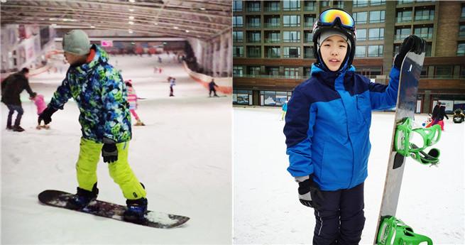 Chinesische Winterferien: Spaß mit Eis und Schnee