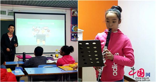 Chinesische Winterferien: Vorbereitung auf das nächste Semester