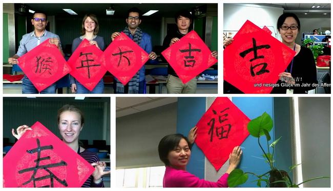 Glückwünsche zum Frühlingsfest von China.org.cn