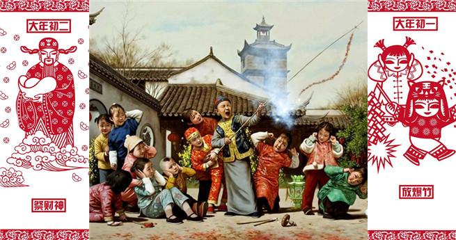 Scherenschnittsbilder: wie verbringen Chinesen das traditionelle Neujahrsfest