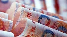 CZB will an 'besonnener' Geldpolitik festhalten