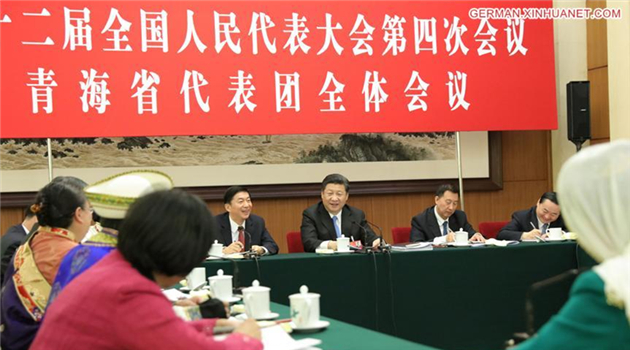 Xi Jinping nimmt an Gruppenberatung von Abgeordneten aus Qinghai teil