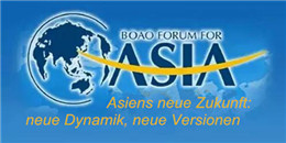 Boao Asien-Forum 2016