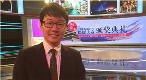 Japanischer Student: China durch richtigen Kontakt kennenlernen