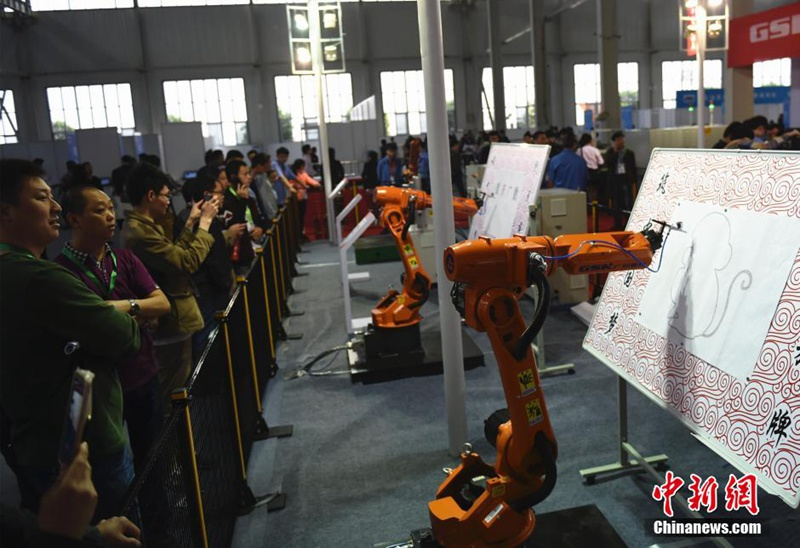 internationale roboter expo in chongqing er ffnet. Black Bedroom Furniture Sets. Home Design Ideas