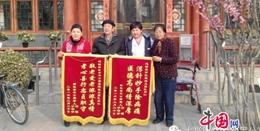 Zwei ?rzte der traditionellen chinesischen Medizin über das Leben im Altersheim