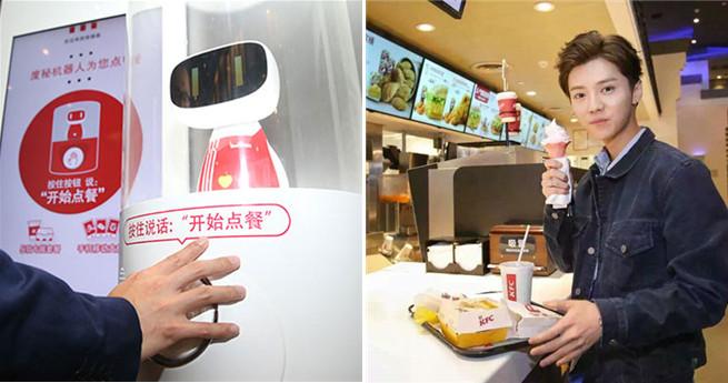 KFC Shanghai bedient Kunden per Roboter