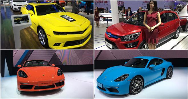 Die Höhepunkte der Automesse in Beijing