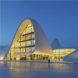 Die 30 schönsten Architekturen der Welt