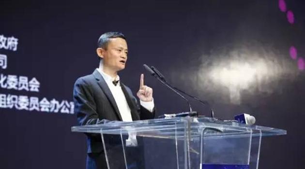 Industriemagnat Jack Ma verspricht Gro?spende