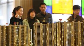 Investitionen in Immobiliensektor fallen auf 17-Jahrestief