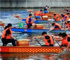 Drachenbootrennen in Yichang in Hubei