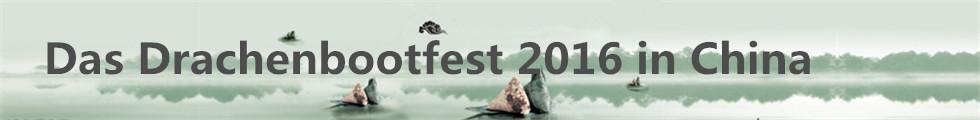 Das Drachenbootfest