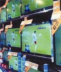 Drachenbootfest und Fußball-Europameisterschaft wirken - Fernseher und Kühlgeräte verkaufen sich gut