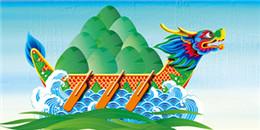 Das Drachenbootfest 2016 in China