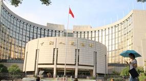 Chinesische Zentralbank bleibt gr??ter ?ffentlicher Investor der Welt