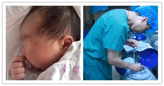 Baby aus 18 Jahre eingefrorenem Embryo in Ostchina geboren