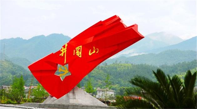 Jinggangshan: Ehemaliger Revolutionsstützpunkt ist heute Touristenattraktion