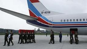 Rückführung der chinesischen UN-Friedensw?chter nach Zhengzhou