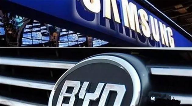 Samsung kauft sich bei BYD ein
