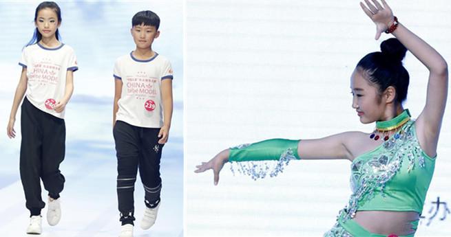 Kindermodel-Wettbewerb in Beijing