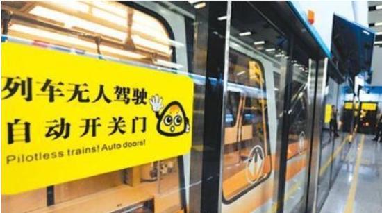 Unbemannte U-Bahn soll 2017 in Beijing starten