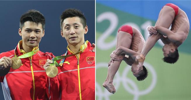 Lin Yue und Chen Aisen holen den ersten Platz beim Synchronspringen der Männer (10 Meter Turm)